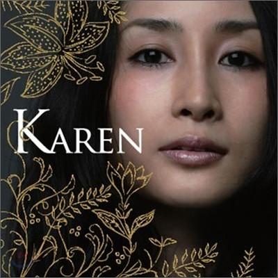 Aoki Karen (카렌 아오키) - Karen