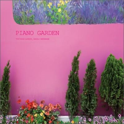 Masaji Watanabe (마사지 와타나베) - Piano Garden