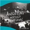 어노인팅 예배캠프 2016 라이브 (Anointing Worship Camp 2016 Live)