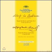 Johanna Martzy ���亥 / ������Ʈ: ���̿ø� �ҳ�Ÿ - ���ѳ� ����ġ (Beethoven: Violin Sonata No.8 Op.30-3 / Mozart: Violin Sonata No.24 KV.376)