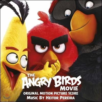 앵그리버드 더 무비 애니메이션 음악 (The Angry Bird Movie OST - Music by Heitor Pereira 에이토르 페레이라)