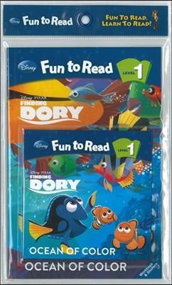 Disney Fun To Read Set 1-29 : Ocean of Color