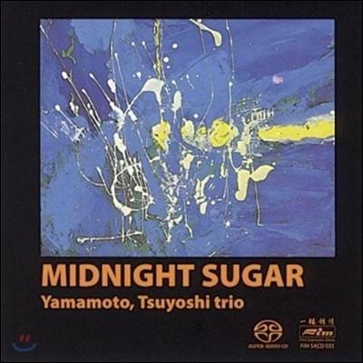 Tsuyoshi Yamamoto Trio (츠요시 야마모토 트리오) - Midnight Sugar [SACD]