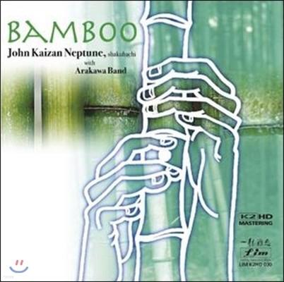 John Kaizan Neptune & Arakawa Band (존 카이잔 넵튠, 아라카와 밴드) - Bamboo [K2HD]
