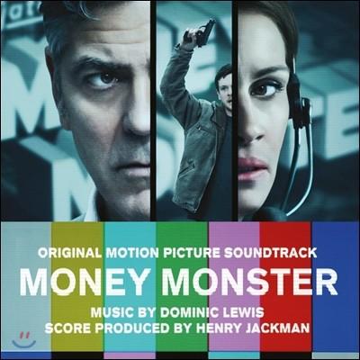 머니몬스터 영화음악 (Money Monster OST) [LP]