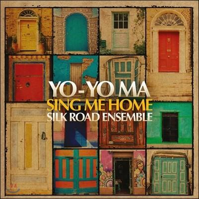 Yo-Yo Ma & The Silk Road Ensemble 요요 마 & 실크로드 앙상블 - Sing Me Home [2LP]