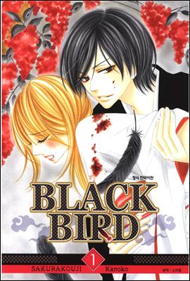 [특별대여] 블랙 버드(BLACK BIRD) 01권