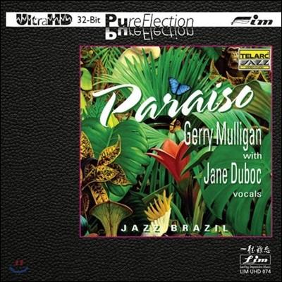 Gerry Mulligan & Jane Duboc (게리 멀리건 & 제인 듀복) - Paraiso Jazz Brazil (파라이소 재즈 브라질) [Ultra HDCD]