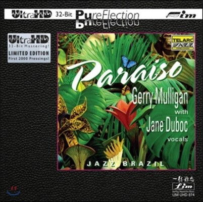 Gerry Mulligan & Jane Duboc (게리 멀리건 & 제인 듀복) - Paraiso Jazz Brazil (파라이소 재즈 브라질) [Ultra HDCD Limited Edition]