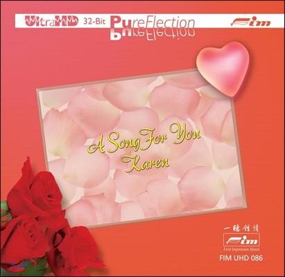 Jacintha / Jeremy Monteiro Trio (야신타, 제레미 몬테이로 트리오) - A Song For You, Karen [Ultra HDCD]