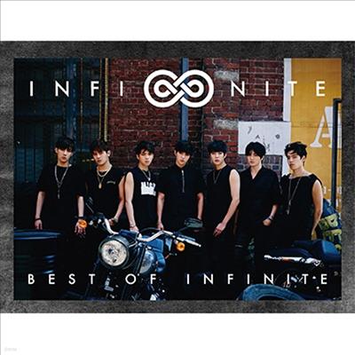인피니트 (Infinite) - Best Of Infinite