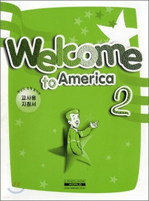 Welcome to America 2 : 한글로 쉽게 풀이한 교사용 지침서