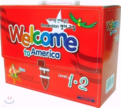 Welcome To America Level 1·2 홈스쿨 세트
