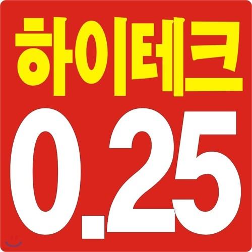 [알앤비]파이롯트 하이테크-C 중성펜 0.25mm 10칼라