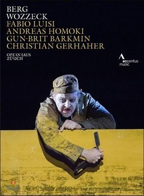 Fabio Luisi / Christian Gerhaher 알반 베르크: 오페라 '보체크' - 파비오 루이지, 크리스티안 게르하허 (Alban Berg: Wozzeck)
