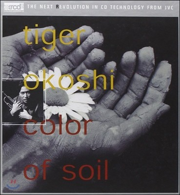 Tiger Okoshi (타이거 오코시) - Color of Soil [XRCD]