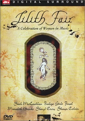 Lilith Fair (릴리스 페어): A Celebration Of Women In Music