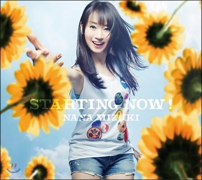 Nana Mizuki (미즈키 나나) - Starting Now! (34번째 싱글 - 스타팅 나우!)