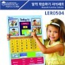 LER0504달력 학습하기 자석세트