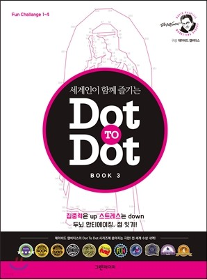 Dot TO Dot BOOK 3