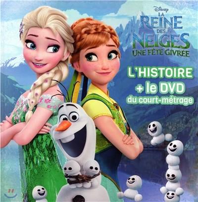 Une fete givree 겨울왕국 프로즌피버 프랑스판 (+ DVD PAL)