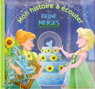 Une fete givree 겨울왕국 프랑스판 (+CD)