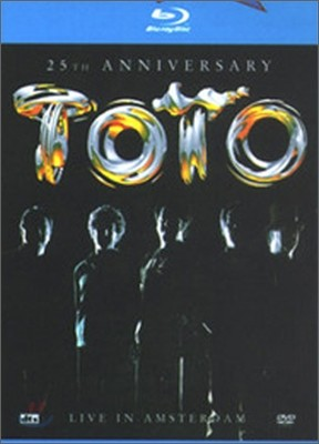 Toto - Live In Amsterdam 25th Anniversay