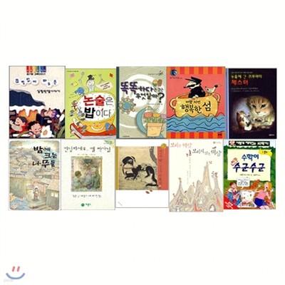 교과연계 베스트도서 6학년 1학기 - B세트(전10권)