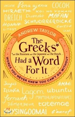 Greeks Had a Word for it