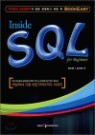Inside SQL for Beginner