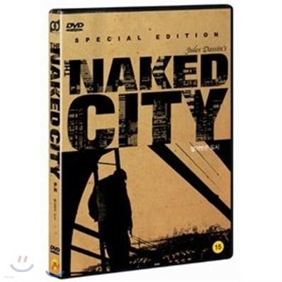 벌거벗은 도시 : 네이키드 시티