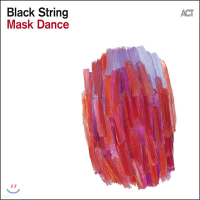 Black String (블랙 스트링) - 1집 Mask Dance