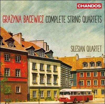Silesian Quartet 그라지나 바체비치: 현악 사중주 전곡집 (Grazyna Bacewicz: String Quartets) 실레지안 콰르텟