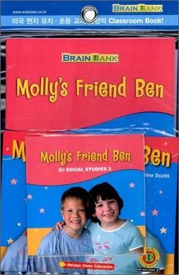 [Brain Bank] G1 Social Studies 3 : Molly's Friend Ben