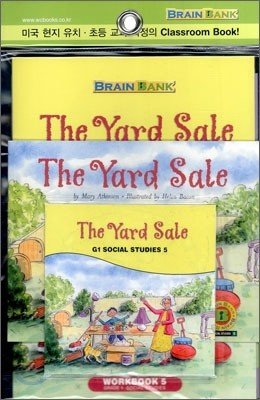 [Brain Bank] G1 Social Studies 5 : The Yard Sale