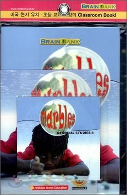 [Brain Bank] G1 Social Studies 8 : Marbles