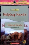 [Brain Bank] G1 Social Studies 15 : Helping Hands