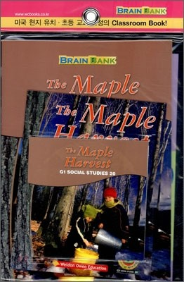 [Brain Bank] G1 Social Studies 20 : The Maple Harvest