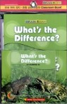 [Brain Bank] G1 Science 16 : What's the Difference?