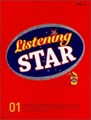 Listening Star 1 : Student Book with CD