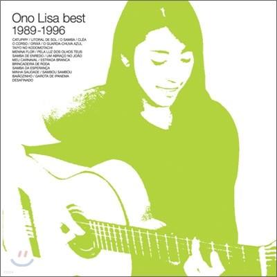 Lisa Ono - Lisa Ono Best 1989-1996