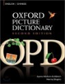 Oxford Picture Dictionary : English/Chinese
