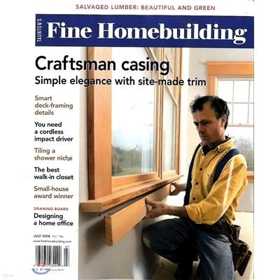 [정기구독] Fine Homebuildings (격월간)