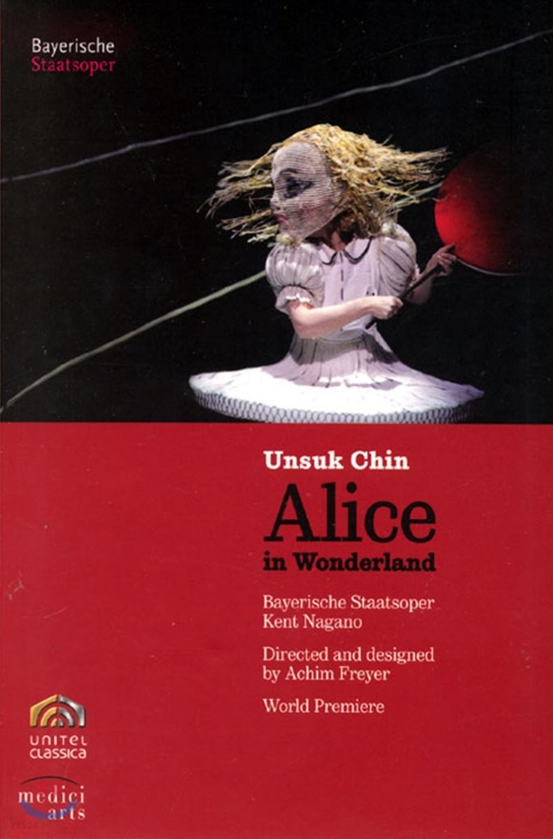 진은숙 : 오페라 이상한 나라의 앨리스 (300세트 한정, 196P 오리지널 프로그램북 증정)