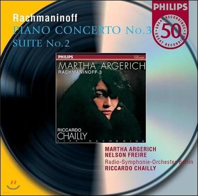 Martha Argerich 라흐마니노프: 피아노 협주곡 3번, 모음곡 2번 - 아르헤리치