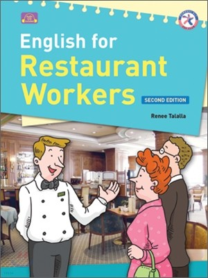 English for Restaurant Workers, 2/E
