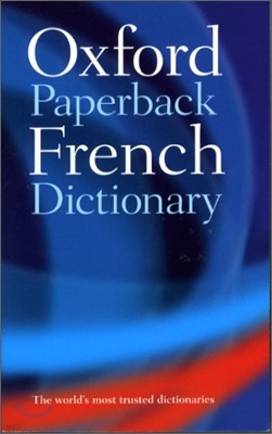 The Oxford French Dictionary, 3/E
