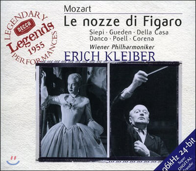 Erich Kleiber / Lisa Della Casa 모차르트: 피가로의 결혼 - 에리히 클라이버