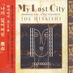 Joe Hisaishi - My Lost City
