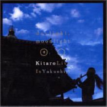 Kitaro - Daylight, Moonlight: Kitaro Live in Yakushiji (2CD/수입/미개봉)